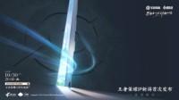 霸者六周年星光盛典发布手机游戏纪实界面